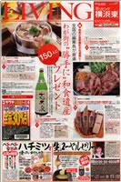 sankei-a201401