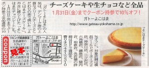sankei-b201401
