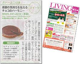 living20140315-1