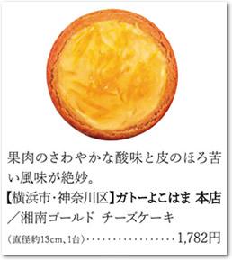 sogou201603-2